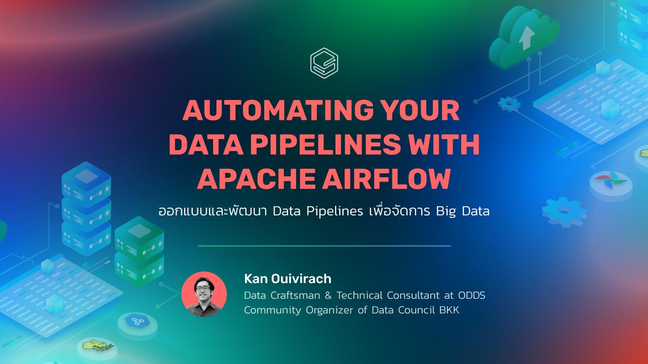 ออกแบบ และพัฒนา Data Pipelines เพื่อจัดการ Big Data | Skooldio Workshop: Automating Your Data Pipelines with Apache Airflow รุ่นที่ 3