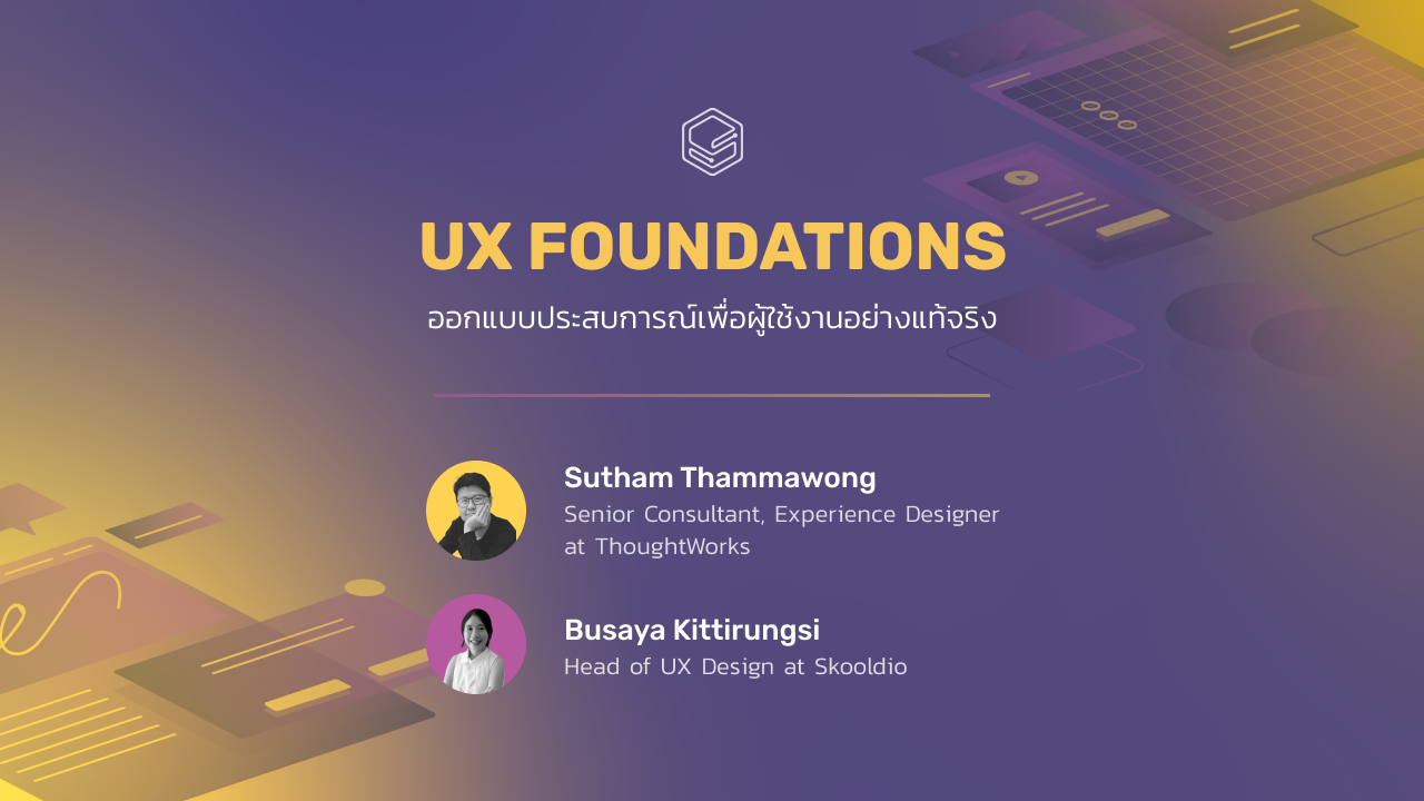 ux-foundations