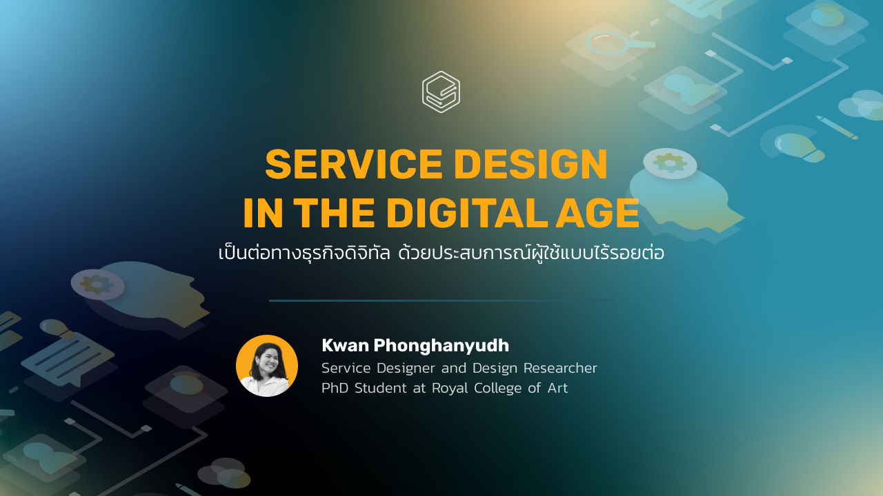 Service Design in the Digital Age