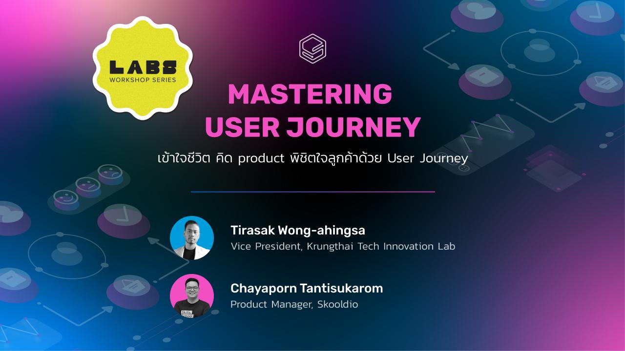 Mastering User Journey