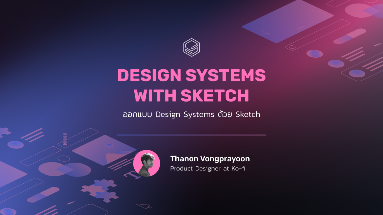design-systems-sketch