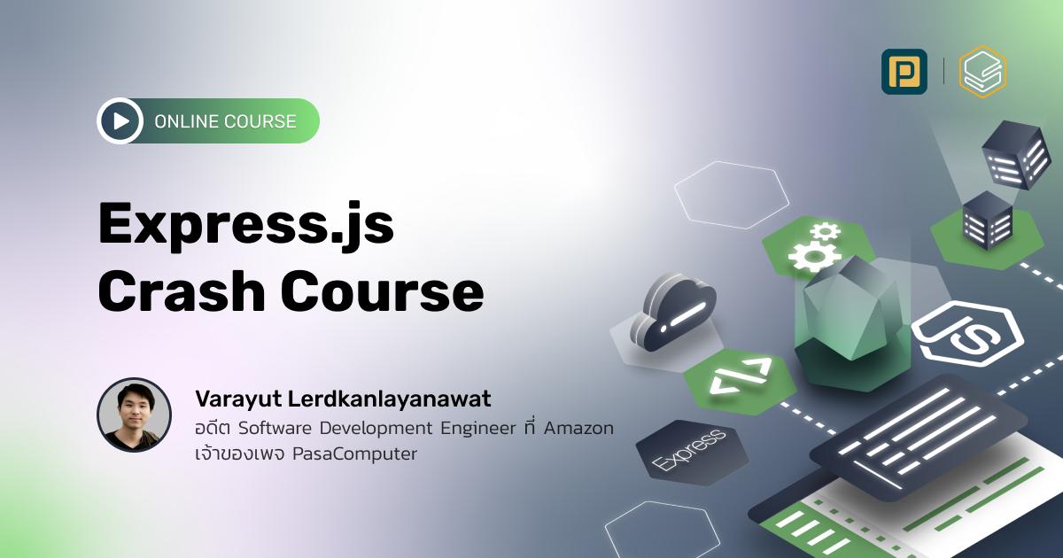 เริ่มต้น Express.js ง่ายๆ ใน 1 ชั่วโมง | Skooldio Online Course: Express.js Crash Course